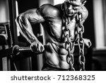 brutal handsome caucasian... | Shutterstock . vector #712368325