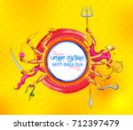 illustration of goddess durga... | Shutterstock .eps vector #712397479