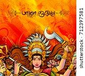 illustration of goddess durga... | Shutterstock .eps vector #712397581