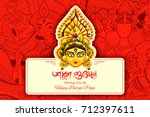 illustration of goddess durga... | Shutterstock .eps vector #712397611