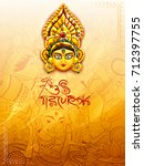 illustration of goddess durga... | Shutterstock .eps vector #712397755