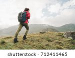 explorer young woman with... | Shutterstock . vector #712411465