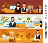 israel banner tradition and... | Shutterstock .eps vector #712415449