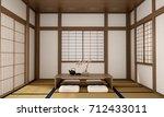interior design living room... | Shutterstock . vector #712433011