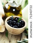 olives and olive oil on old... | Shutterstock . vector #71243722