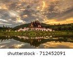 royal flora  ratchaphruek park. ... | Shutterstock . vector #712452091