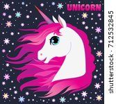 unicorn head portrait vector... | Shutterstock .eps vector #712532845