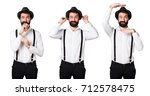 handsome hipster man with beard | Shutterstock . vector #712578475