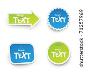 vector sticker for text | Shutterstock .eps vector #71257969