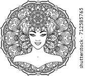 beautiful woman on a mandala... | Shutterstock .eps vector #712585765