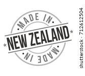 made in new zealand stamp logo... | Shutterstock .eps vector #712612504