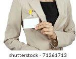 businesswoman showing her badge | Shutterstock . vector #71261713