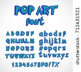 pop art comics style alphabet... | Shutterstock .eps vector #712631521