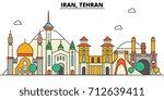iran  tehran. city skyline ... | Shutterstock .eps vector #712639411