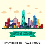 vector illustration of shanghai ... | Shutterstock .eps vector #712648891