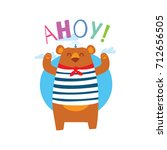 cute animal series. big bear... | Shutterstock .eps vector #712656505