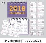 set of kids american calendar... | Shutterstock .eps vector #712663285