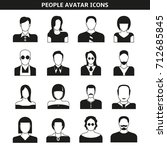 people avatar  character icons | Shutterstock .eps vector #712685845