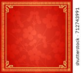 chinese traditional background  ...   Shutterstock .eps vector #712743991