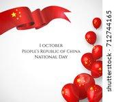 1st october people's republic... | Shutterstock .eps vector #712744165