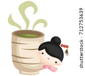 japanese tea | Shutterstock .eps vector #712753639