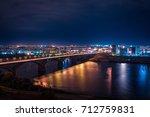 beautiful view across the river ... | Shutterstock . vector #712759831