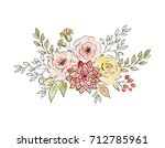 watercolor and ink illustration.... | Shutterstock . vector #712785961