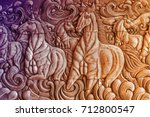 Vintage Of Horse Carving