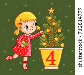 vector christmas advent... | Shutterstock .eps vector #712814779