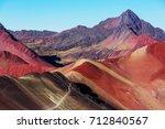 hiking scene in vinicunca ...   Shutterstock . vector #712840567