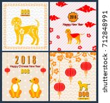 collection banners with chinese ... | Shutterstock .eps vector #712848991