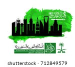saudi arabia national day in... | Shutterstock .eps vector #712849579