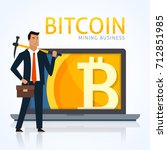 businessman mining bitcoin and... | Shutterstock .eps vector #712851985