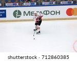 podolsk  russia   september 3 ... | Shutterstock . vector #712860385