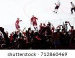podolsk  russia   september 3 ... | Shutterstock . vector #712860469