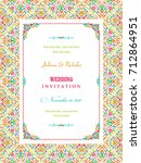 wedding invitation cards ... | Shutterstock .eps vector #712864951