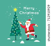 merry christmas and happy new... | Shutterstock .eps vector #712910929