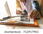 medical technology concept.... | Shutterstock . vector #712917901