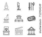 reconstruction icons set.... | Shutterstock .eps vector #712934149