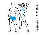 perfect body of man and woman... | Shutterstock .eps vector #712952611
