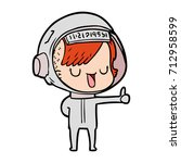 cartoon astronaut woman | Shutterstock .eps vector #712958599