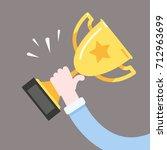 trophy cup vector flat icon... | Shutterstock .eps vector #712963699