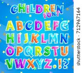 children font vector... | Shutterstock .eps vector #712967164