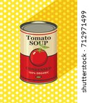 vector illustration of tin cans ... | Shutterstock .eps vector #712971499