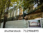 repair of the building  the... | Shutterstock . vector #712986895