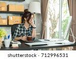 young entrepreneur  teenager... | Shutterstock . vector #712996531