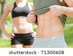 sexy man showing his six packs... | Shutterstock . vector #71300608