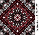 vector ornament paisley... | Shutterstock .eps vector #713025937