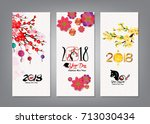 vertical hand drawn banners set ... | Shutterstock .eps vector #713030434