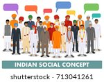 family and social concept.... | Shutterstock .eps vector #713041261